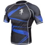 Hayabusa Metaru 47 Silver Rashguard Short Sleeve Shirt, X-Large, Black/Blue